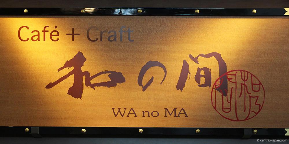 wholesale dealer 137ba cb650 WAnoMA Café + Craft - Centrip Japan