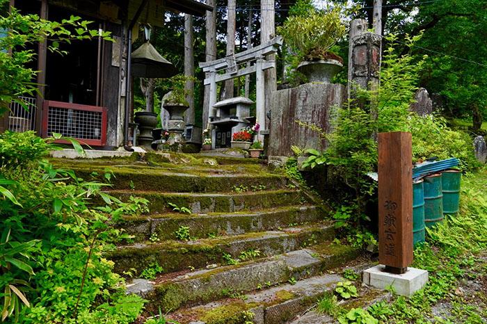 พาไปนมัสการภูเขาอนตาเกะและถนนอนตาเกะโคโด ที่ญี่ปุ่น