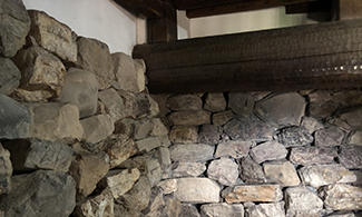 Inuyama Castle basement