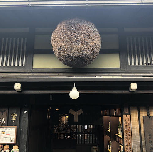 Sake shop entrance