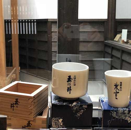 sake cups on display
