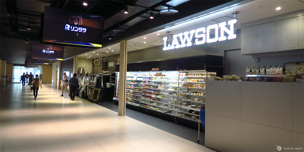 24 hour Lawson convenience store