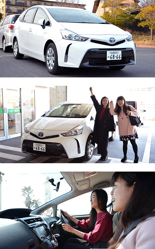 TOYOTA Rent A Car AICHI Chubu Centrair International Airport
